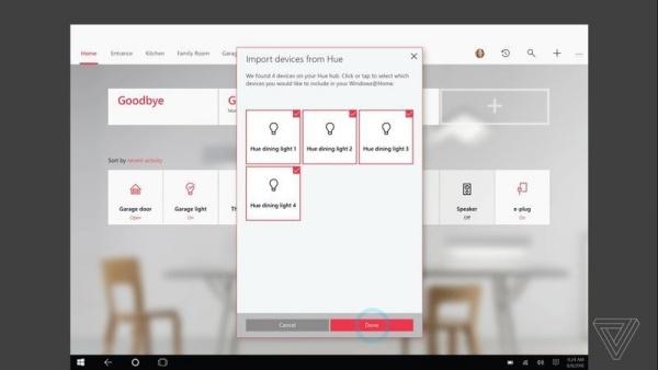 Технологии: Home Hub - умный дом от Windows 10