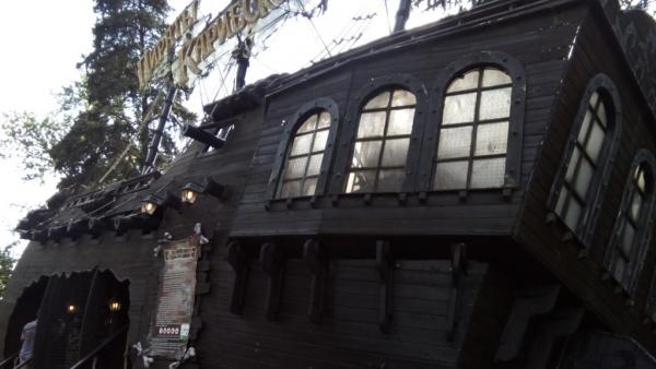 Блог djamix: Прогулка по Сочи