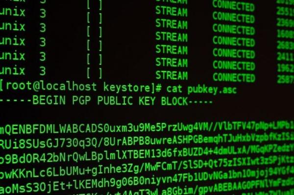 Технологии: Эпидемия шифровальщика WannaCry
