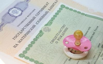Право и закон: Мамы получат к материнскому капиталу доплату 250 тысяч рублей