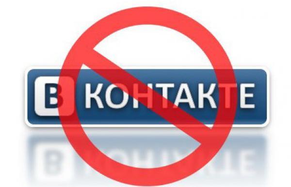 Украина: На Украине запретили Одноклассники и Вконтакте