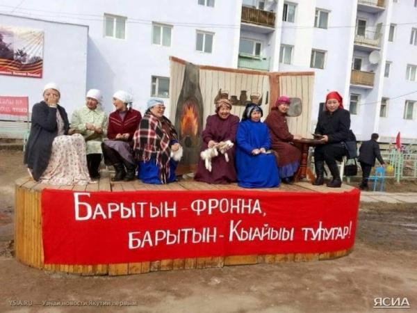 Картинки: День Победы в Якутии
