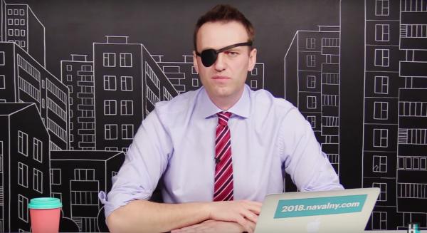 Политика: Навальный и пустота