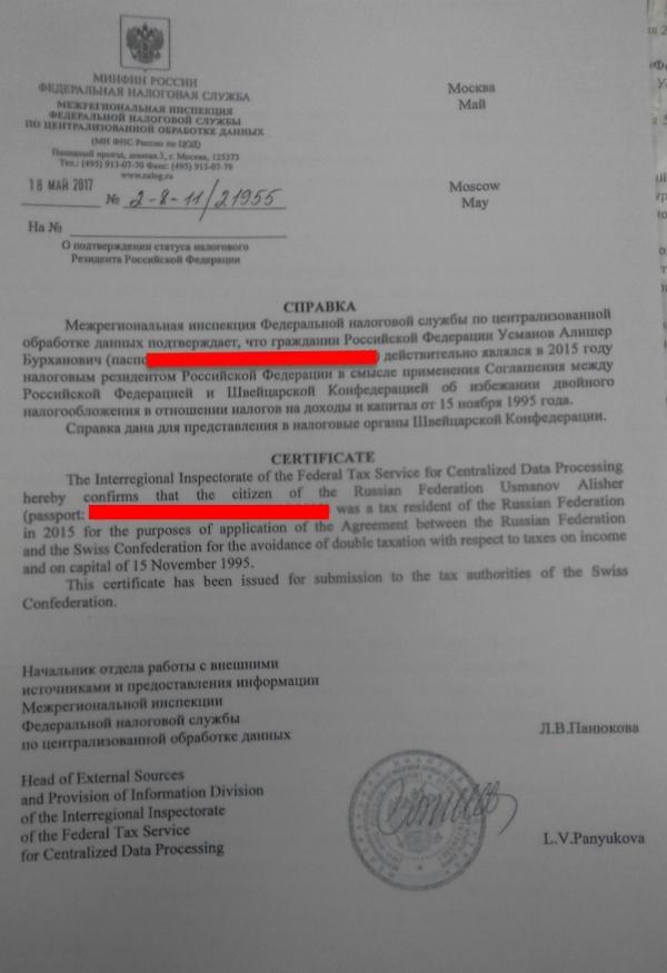 Право и закон: Навальный позорно проиграл Усманову