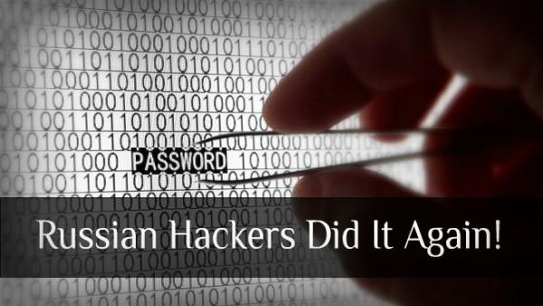 Технологии: Секретные документы Пентагона утекли в сеть