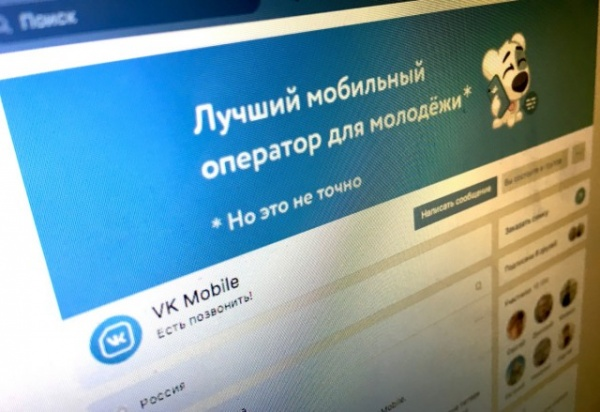 Технологии: «ВКонтакте» открыла заказ SIM-карт VK Mobile