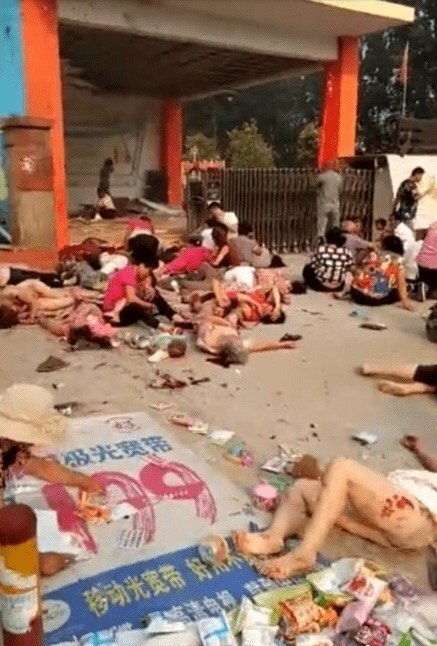 Терроризм: Взрыв возле детсада в Китае