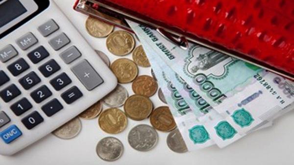 Финансы: Прожиточный минимум повышен до 9909 рублей