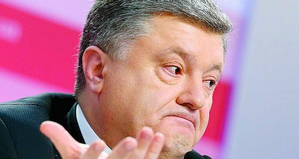 Экономика: Польша и Украина проиграли - в ЕС начали строить Северный поток — 2