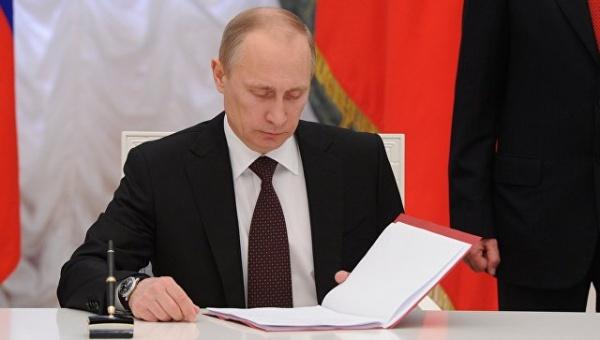 Коррупция: Путин внес на ратификацию конвенцию о конфискации преступных доходов