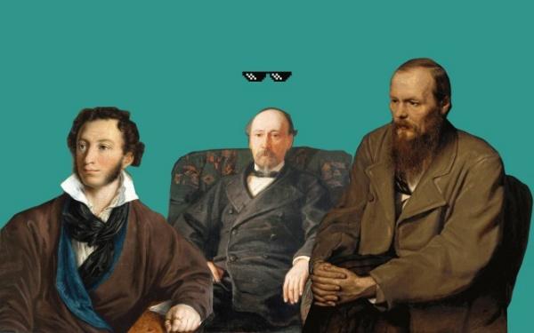 Личность: Неизвестный Пушкин