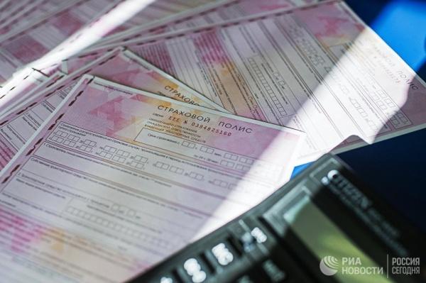 Право и закон: Новые правила регистрации транспортных средств. Полис ОСАГО больше не требуется предъявлять в ГИБДД