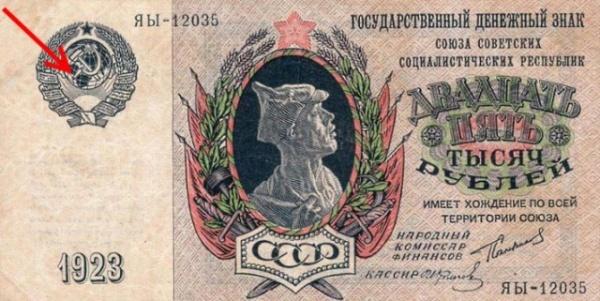 Интересное: Ошибка в гербе СССР, которую не замечали 14 лет