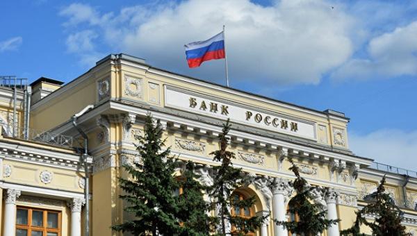 Экономика: Россия больше не будет прислушиваться к западным рейтингам