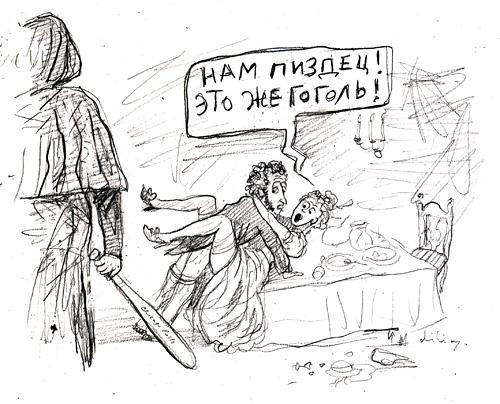 Личность: Сукин сын и скандалист - дуэли Пушкина