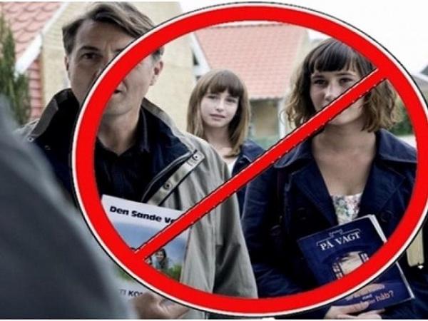 Право и закон: Вступило в силу решение ВС о ликвидации Свидетелей Иеговы в России