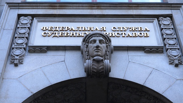 Право и закон: Спишут ли россиянам долги?