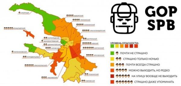 Криминал: Карты гоп-районов крупных городов