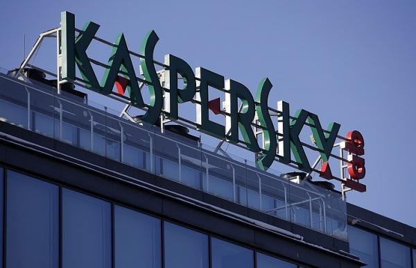 Технологии: Лаборатория Касперского запустила бесплатный антивирус