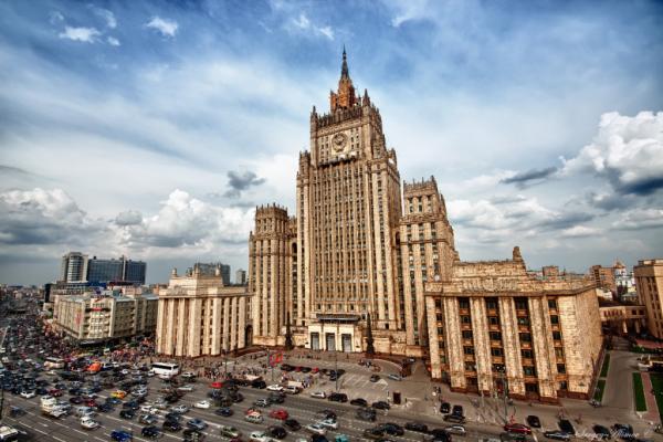 Политика: Заявление Министерства иностранных дел Российской Федерации