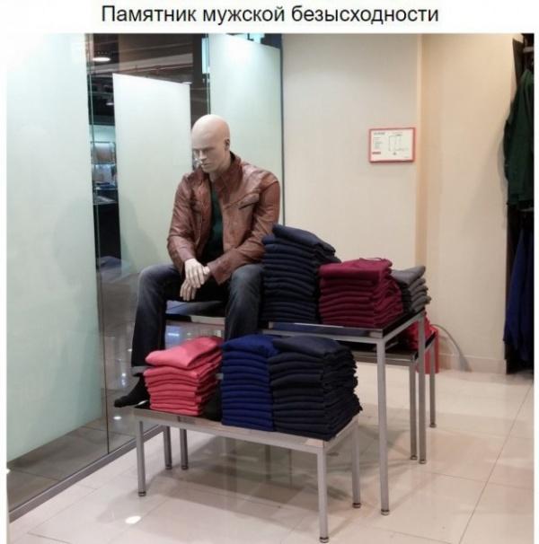 Картинки: Манекены в торговых залах