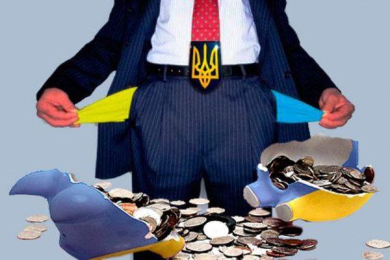 Финансы: Крымчане больше не должны украинским банкам