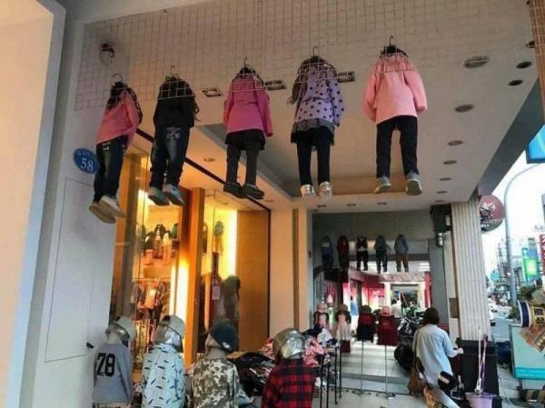 Безумный мир: Магазин детской одежды