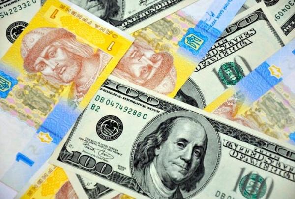 Криминал: Украинцы обменивали гривны на доллары, уверяя американцев, что это новая валюта Амеро :-)