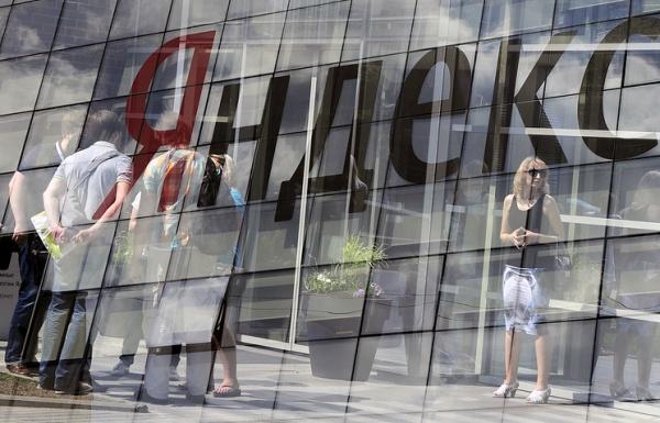 Технологии: Яндекс запустил новый поисковик