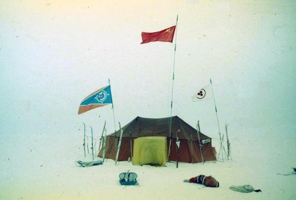 Интересное: История освоения Арктики