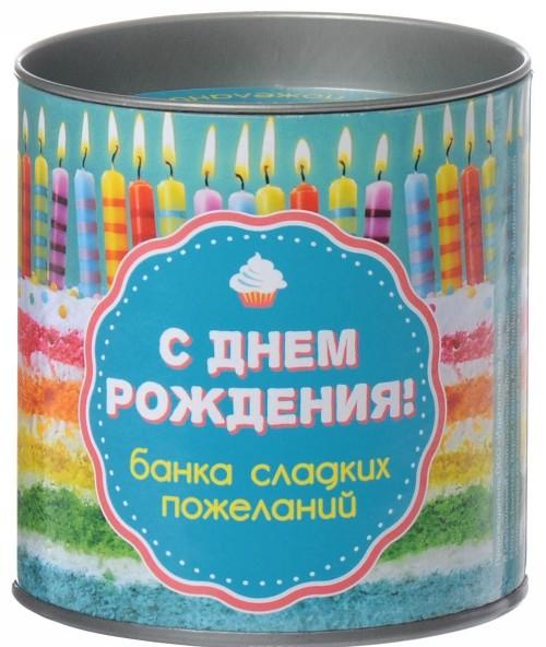 Даты: Дима, с Днем Рождения!
