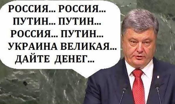 Политика: Песков: именование России «агрессором» не оставляет места компромиссу по миротворцам