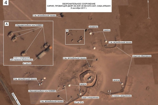 Терроризм: Война: Минобороны опубликовало доказательства связи США с ИГ