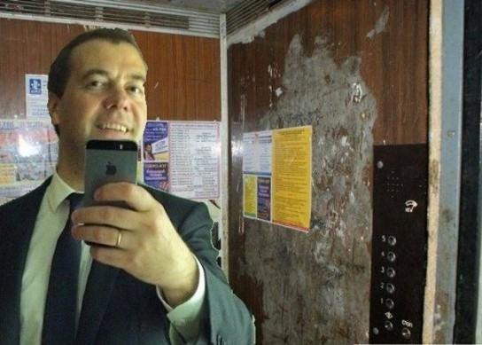 Юмор: Лифт