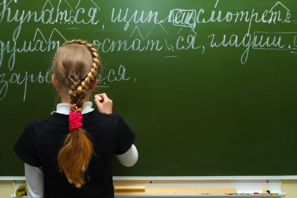 Интересное: Учим русский язык
