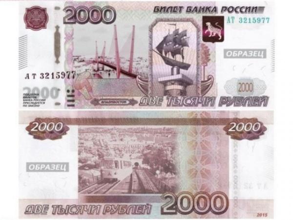 Финансы: В четверг Банк России предоставит новые банкноты