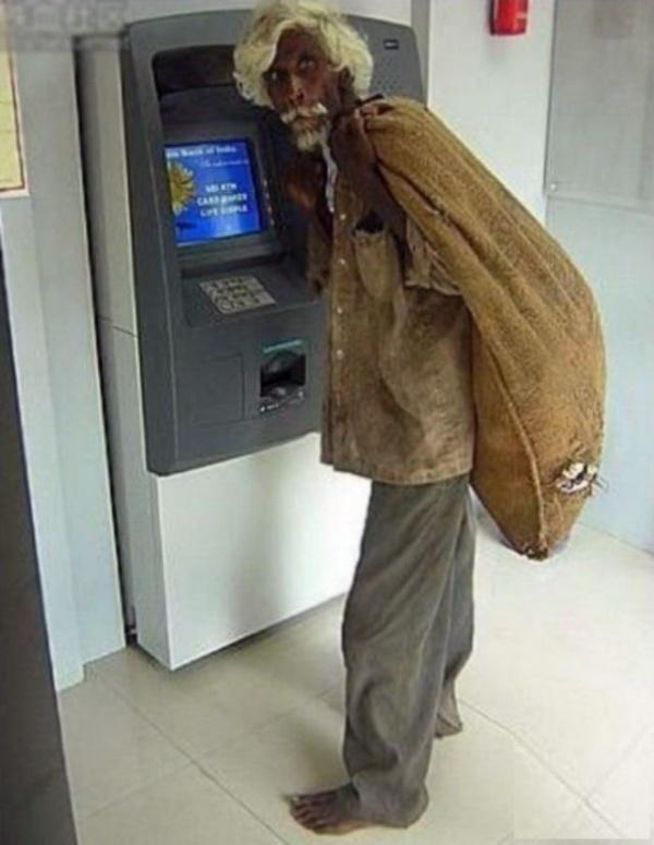 Безумный мир: БанкоМаты