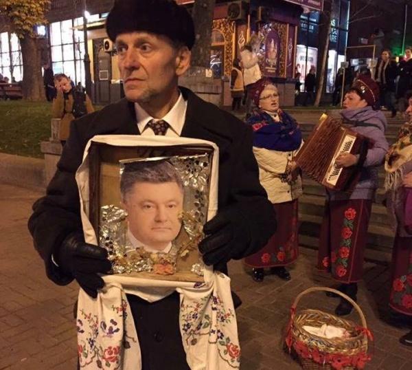 Украина: Революция отменяется: очередной Майдан предсказуемо стух - печенек не подвезли