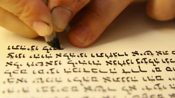 Интересное: Почему евреи и арабы пишут справа налево?