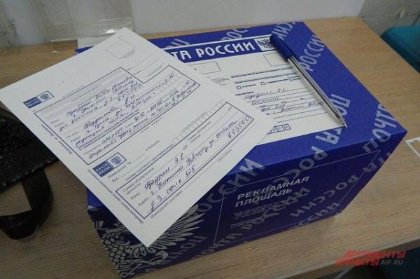 Право и закон: Роскомнадзор разрешил не указывать на почте паспортные данные при получении посылок
