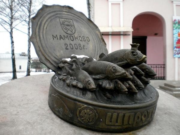 Интересное: Необычные памятники России