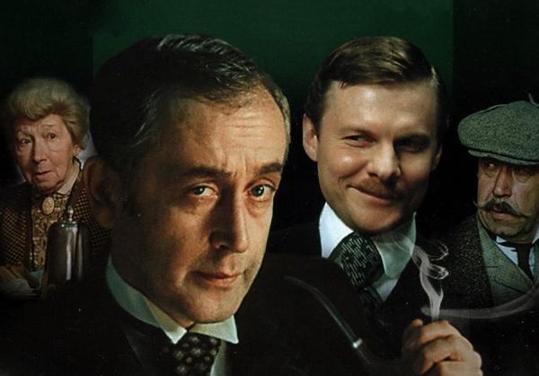 Интересное: Шерлок Холмс и доктор Ватсон