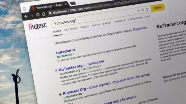 Право и закон: «Яндекс» и Google начали удалять заблокированные Роскомнадзором сайты из российского поиска