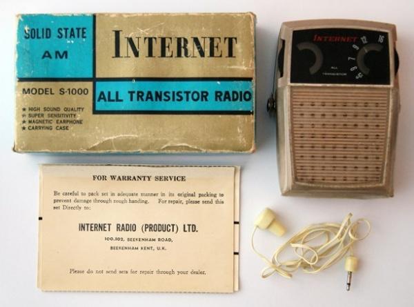 Интересное: Радиоприемник «Интернет»