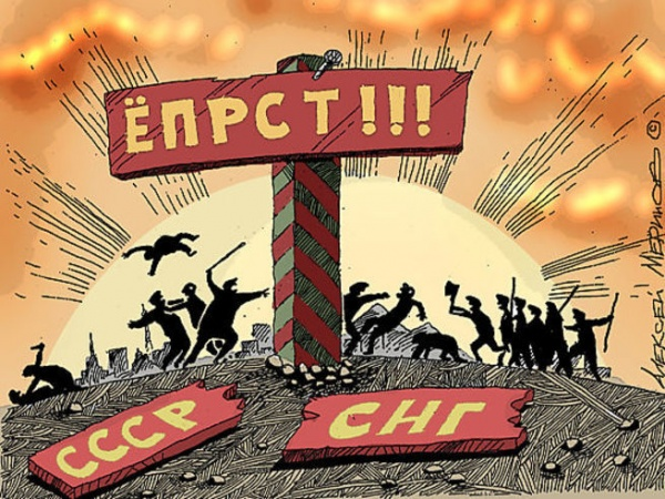 Общество: Гоп-стоп, как главная движущая сила революции