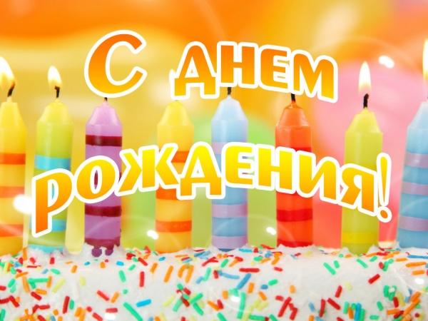 Блог djamix: Димыч, с Днем рождения!