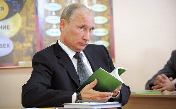 Политика: США объявили охоту на Путина: В Конгрессе анонсировали операцию KREMLIN