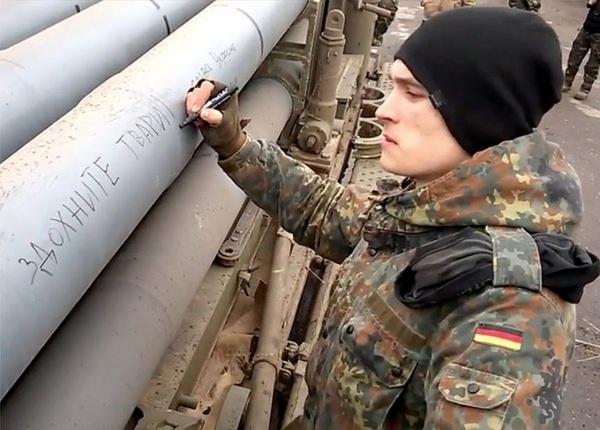 Украина: Досье на триста тысяч «героев АТО» попало в Сеть