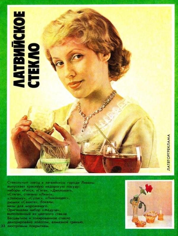 История: Советский маркетинг. Такую страну просрали ©