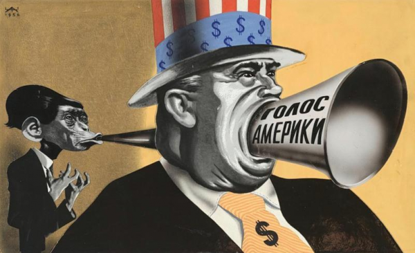 Право и закон: Минюст РФ признал девять СМИ иностранными агентами